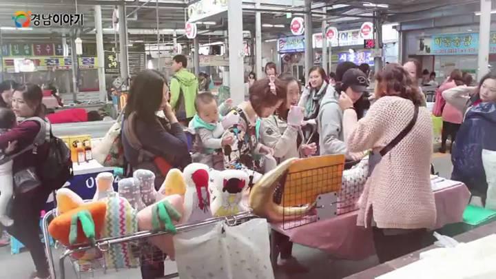 김해 장유중앙시장