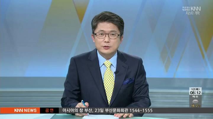 (인물포커스) 최관호 지스타조직위원장