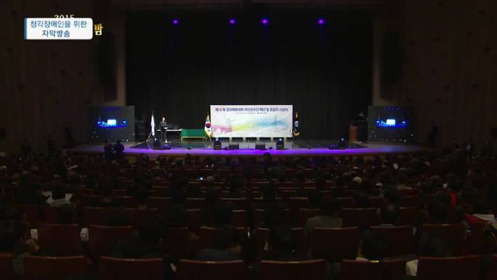 (11/20 방영) 2015 부산 체육인의 밤