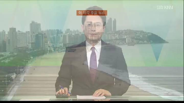 (11/25 방영) 뉴스와 생활경제