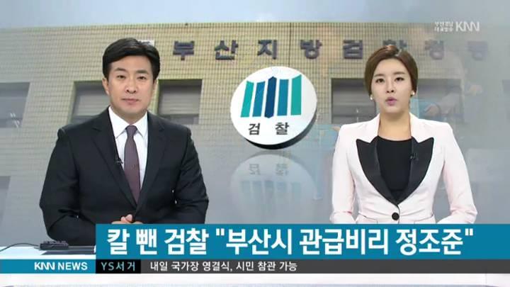 (11/25 방영) 뉴스아이