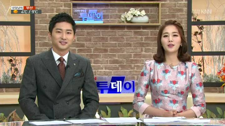 (11/25 방영) 박민설의 비타민, 케냐, 신상맛집-미역국정찬