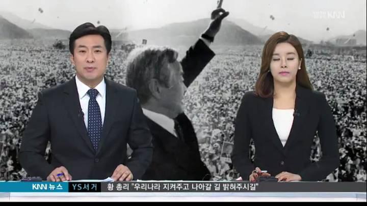 YS 역사 속으로