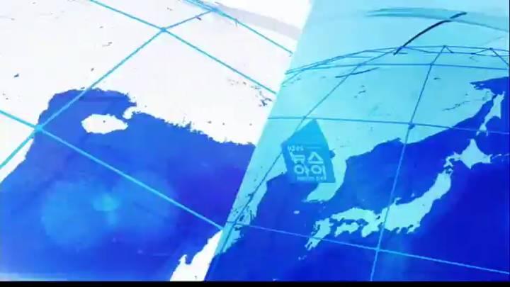 (11/26 방영) 뉴스아이