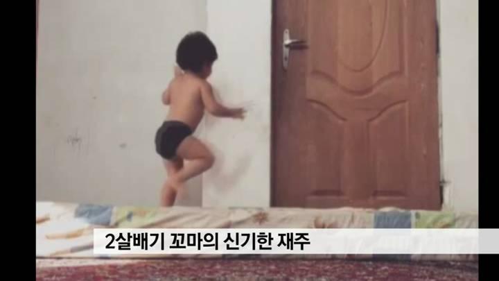 2살배기 꼬마의 신기한 재주