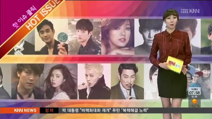 핫이슈-연예가 소식-방탄소년단, 신곡 'RUN' 공개 후 돌풍