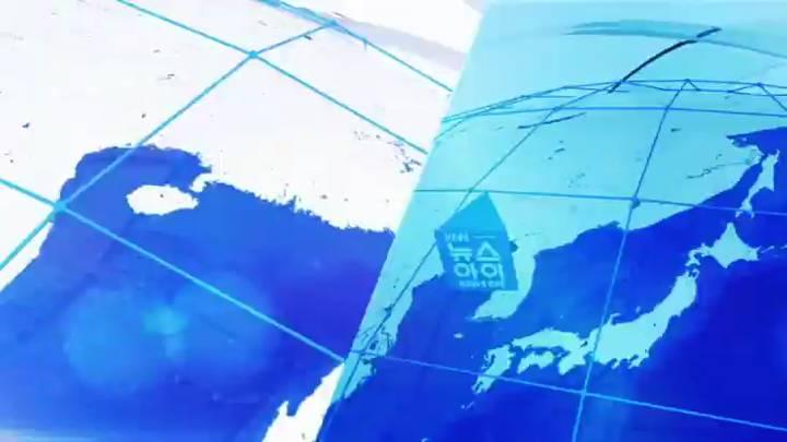 (12/01 방영) 뉴스아이