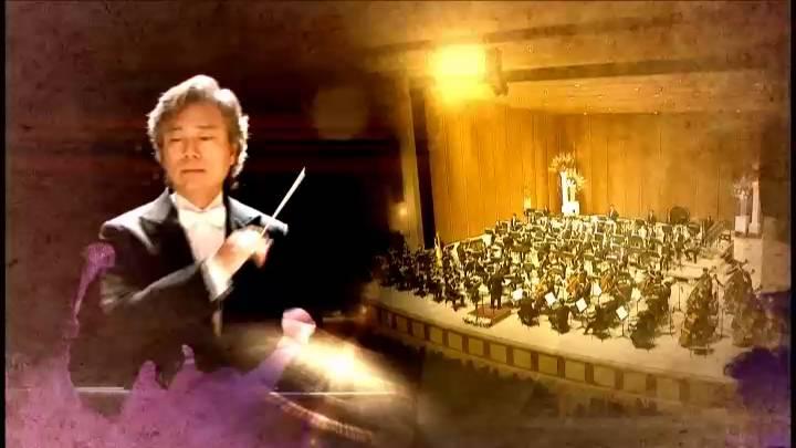 (11/28 방영) 제7회 부산월드필하모닉 오케스트라