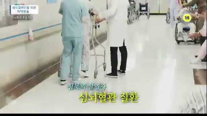 (12/05 방영) 메디컬 24시 닥터스