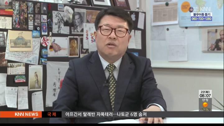 인물포커스==김세연의원
