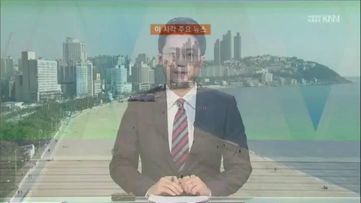 (12/30 방영) 뉴스와 생활경제