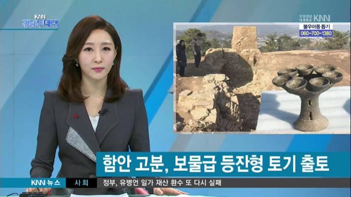 함안 말이산 고분, 보물급 등잔토기 발굴