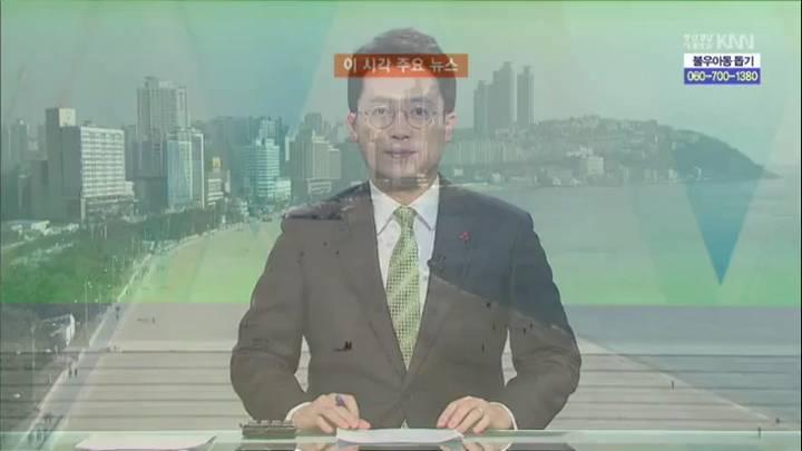 (12/31 방영) 뉴스와 생활경제