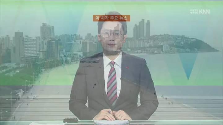 (01/05 방영) 뉴스와 생활경제