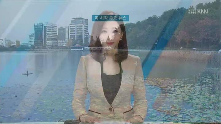 (01/29 방영) 경남투데이