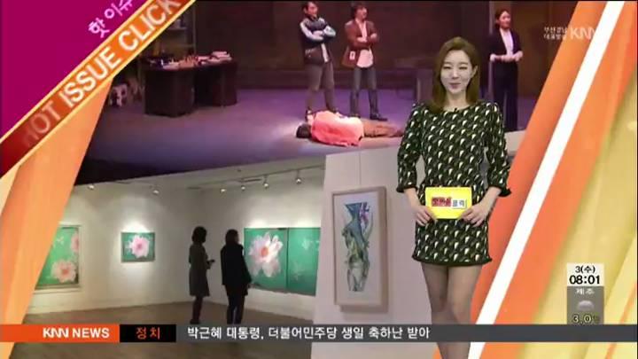 핫이슈 클릭-'뛰어난 재주와 어머니의 마음, 원숭이' 특별전