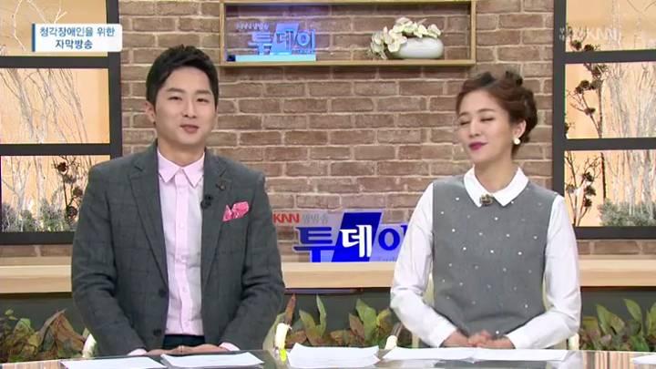 (02/03 방영) 투데이현장-구제역, 막내작가가 간다 – 보청기사용법, 신상맛집 – 한우전문점