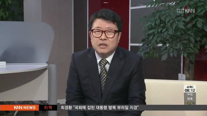 인물포커스==박경필 한국벤처투자 감사