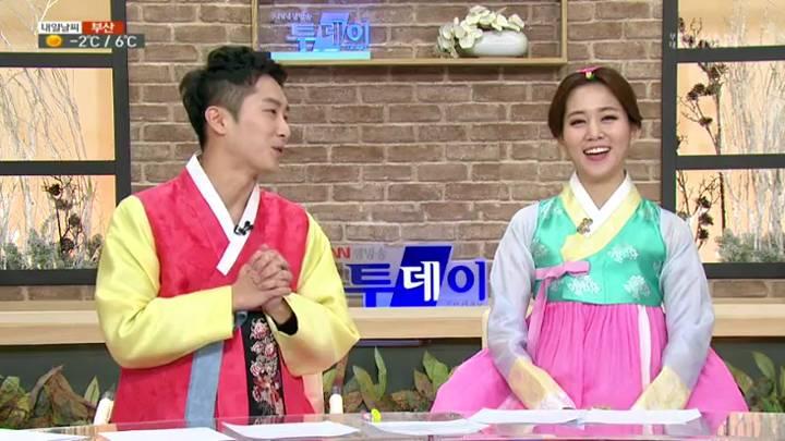 (02/05 방영) 김세은의 라이프스타일, 신선한 우리밥상, 프리 – 설날연휴를 위한 핫플레이스3, 테마맛집 – 팔도고향음식열전