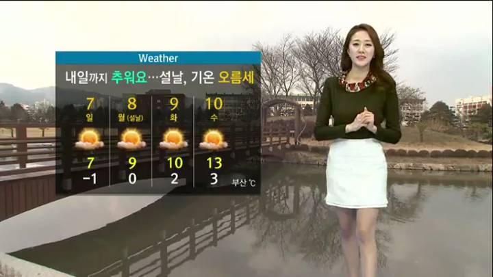 뉴스아이 날씨 2월6일- 내일 부산 아침기온 영하1도까지 떨어져