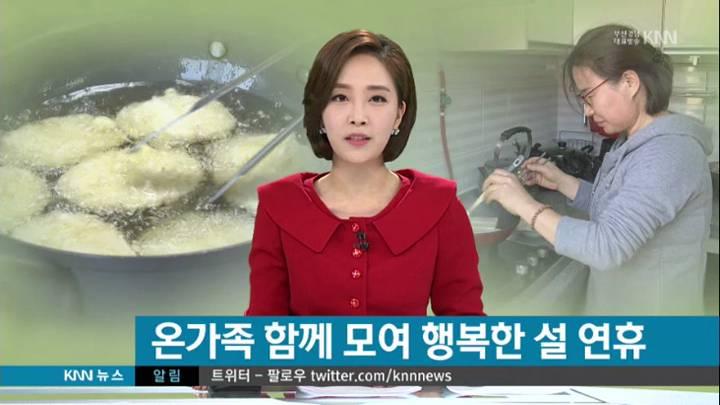 (02/07 방영) 뉴스아이