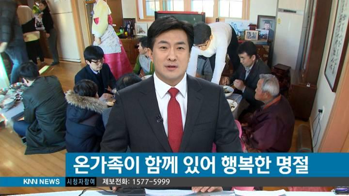 (02/08 방영) 뉴스아이
