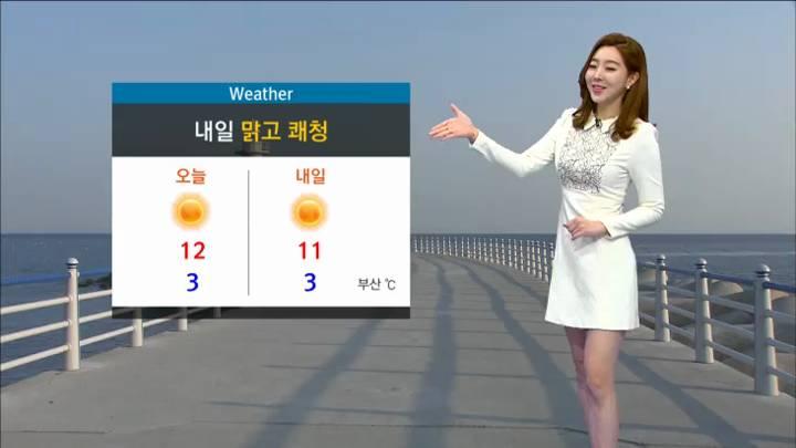 뉴스아이 날씨 2월 9일(화)
