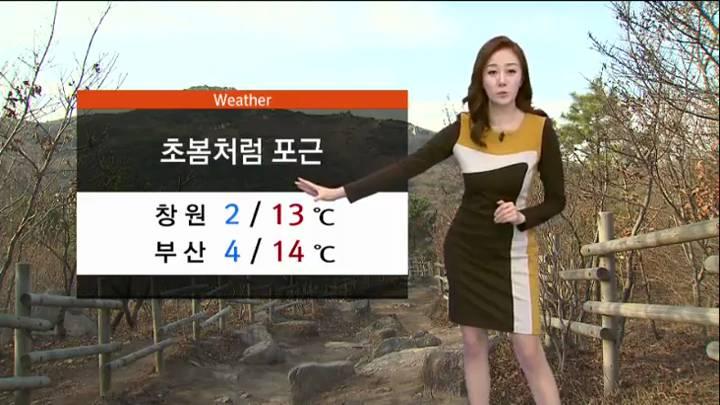 모닝와이드 날씨 2월11일-오늘 아침 어제보다 2,3도 가량 높게 시작