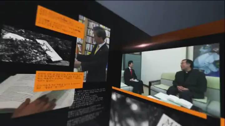 (02/14 방영) 행복한 책읽기 – (권경업/산악시인)