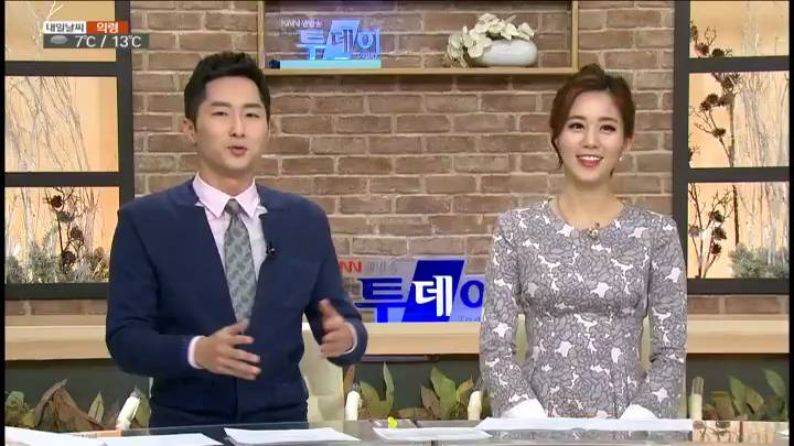 (02/12 방영) 김세은의 라이프 스타일, 신선한 우리밥상, 프리-하동녹차참숭어, 소문난 맛집 – 장어요리