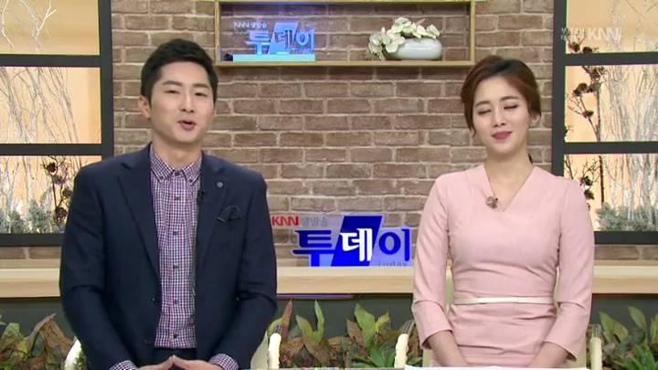 (02/19 방영) 김세은의 라이프스타일, 신선한 우리밥상, 프리-19마리 강아지 아빠 이상철 씨, 테마맛집 – 이색요리열전