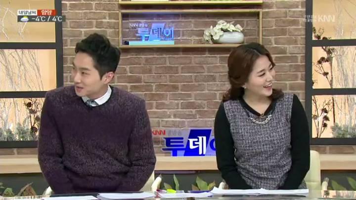 (02/24 방영) 투데이현장 – 농촌관광 선진사례, 막내작가가 간다 – 양산여행, 신상맛집 – 해물과 보쌈
