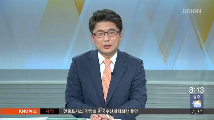 (인물포커스) 강영실 한국수산과학회장