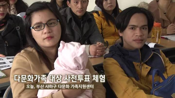 (03/25 방영) 영상뉴스