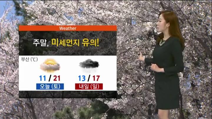 모닝와이드 날씨 4월2일(토)