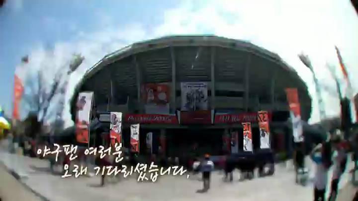 (04/04 방영) 영상뉴스