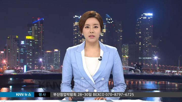 KNN*넥센월석재단, 장학금 전달