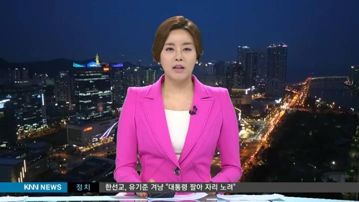 넥센월석문화재단 상반기 5억 4천만원 장학금 전달