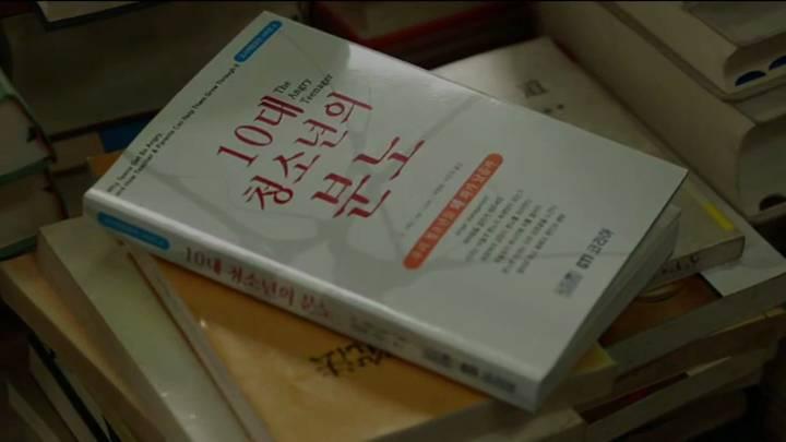 (05/01 방영) 행복한 책읽기 (양수만/경남 교육연수원장)