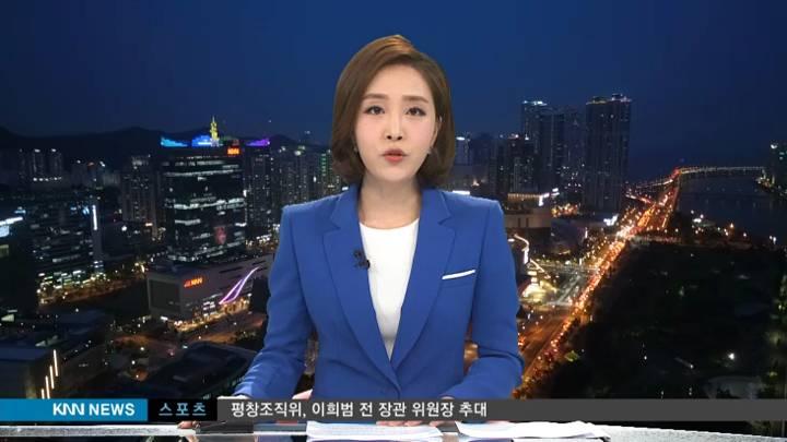부산 2016 '아트부산' 서울서 바람몰이 시작
