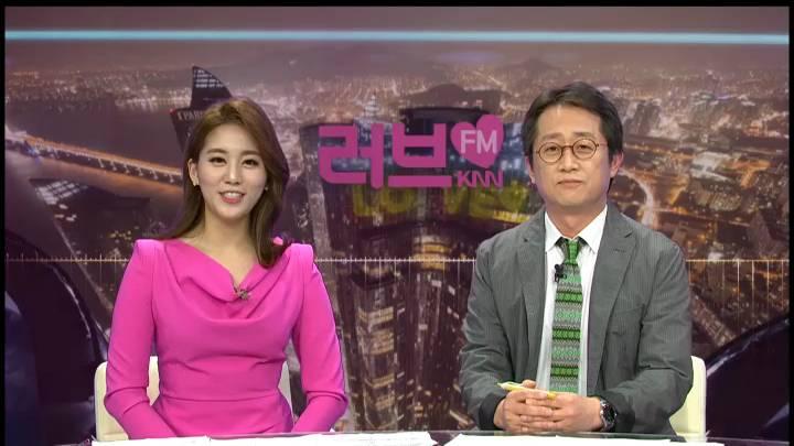 (05/10 방영) 특집 생방송 KNN 러브FM개국 기념식