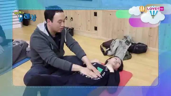 (05/15 방영) 세상발견! 유레카
