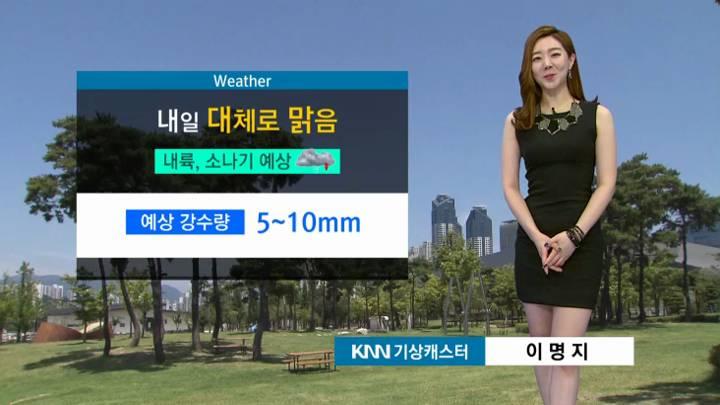 뉴스아이 날씨 6월 7일(화)