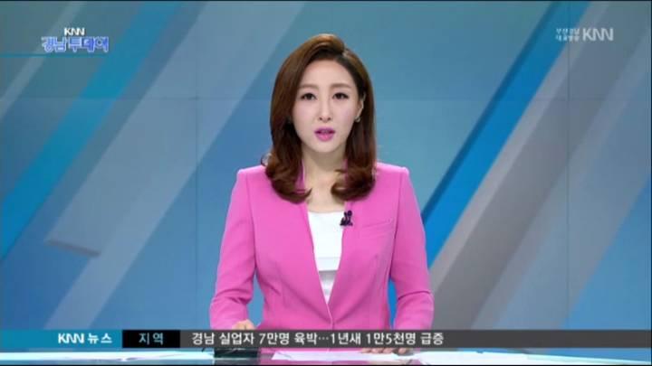 고성 삼강엠앤티 이란과 10억달러 양해각서 체결