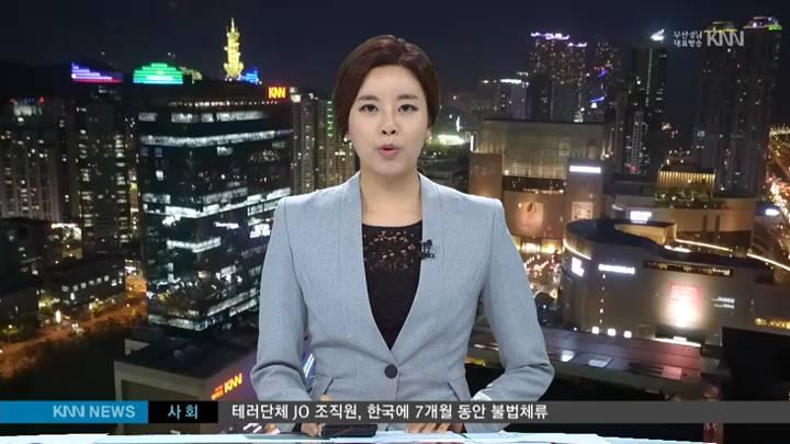 """""""올 여름 휴가는 부산경남으로"""" 수도권 캠페인"""