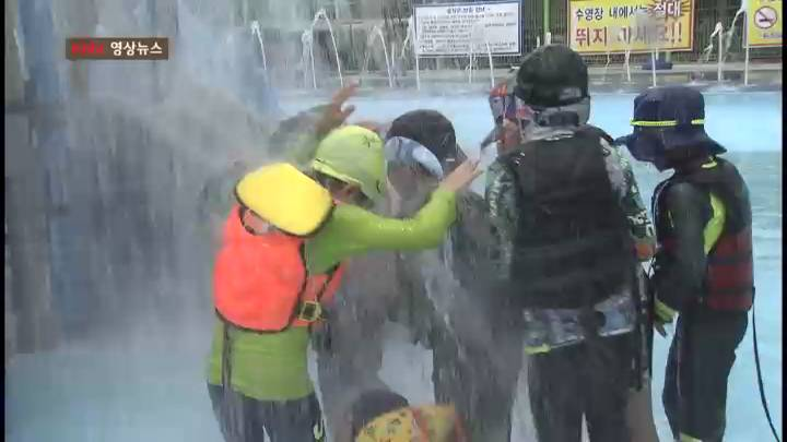 (07/21 방영) 영상뉴스