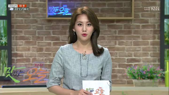 (08/09 방영) 건강人밥상 – 옥수수 곤약 튀김, 휴양지맛집 – 얼큰이 찌개