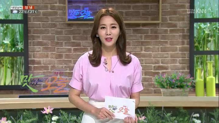 (08/25 방영) 신선한 우리밥상 – 흰다리 활 새우, 슬이의 여행을 맛보다 – 영남 알프스 간월산