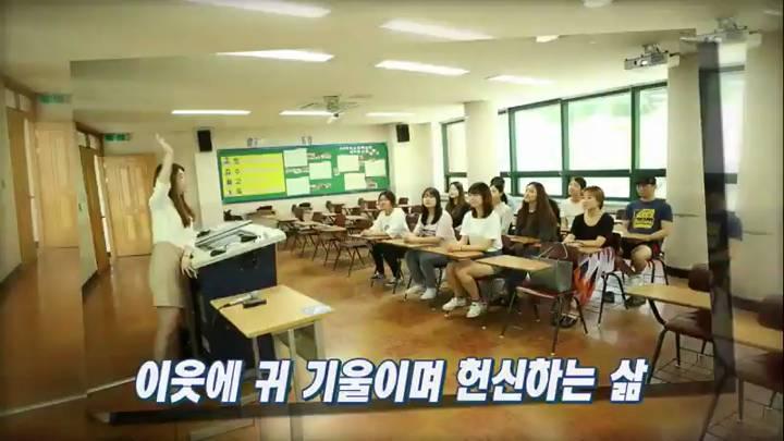 (08/23 방영) 특집 2017 지역대학을 가다 – 부산장신대학교