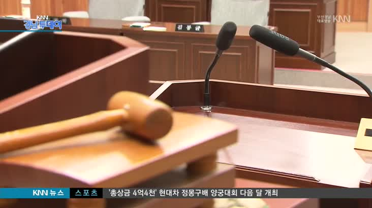 사천시의회 의장 선거 또 무산